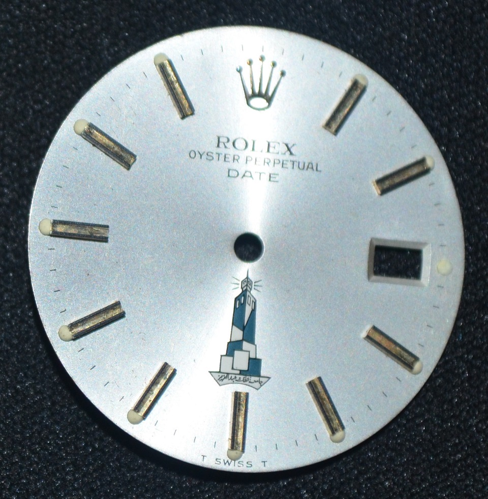 Saudi Aramco dial Rolex