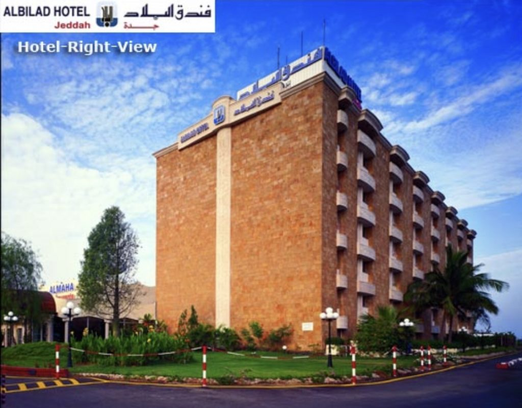 Albilad hotel front