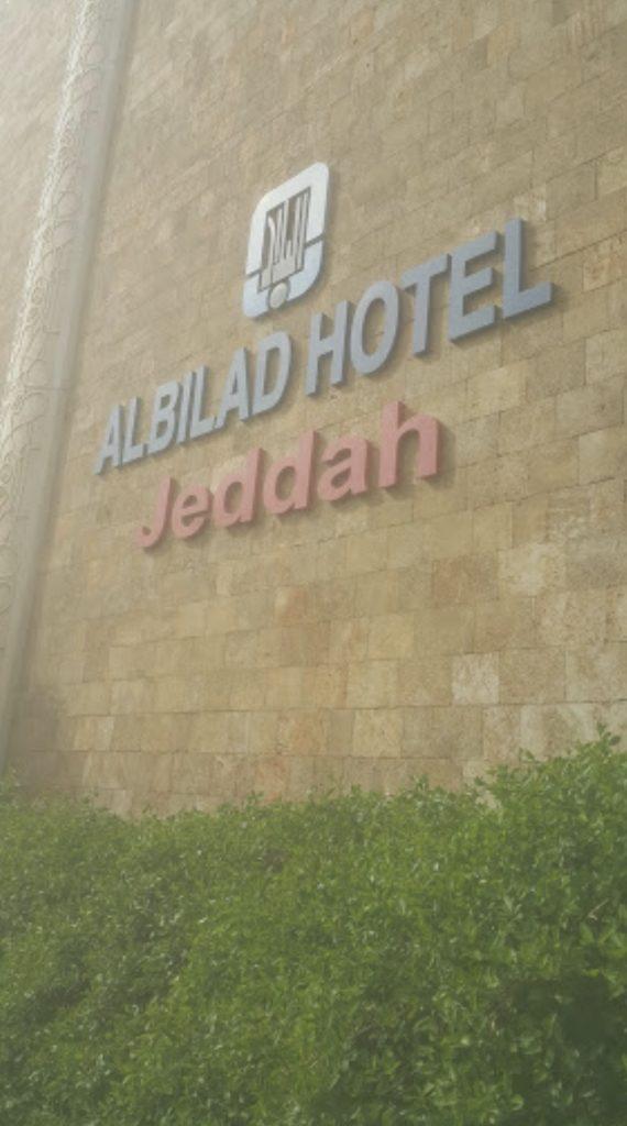 Albilad hotel view - hotel in Jeddah, Saudi Arabia